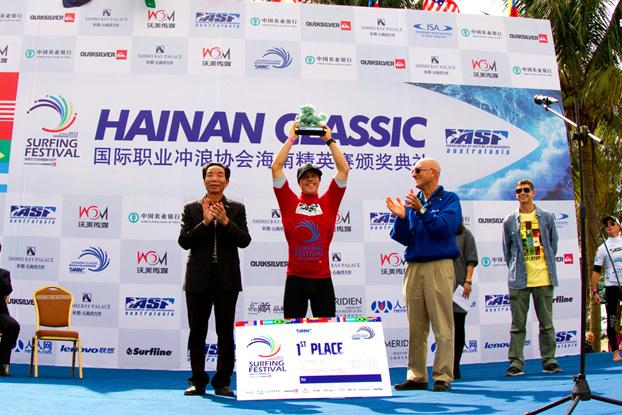 Hainan Classic 2012, Riyue Bay, China. Foto: Watts / ISA.
